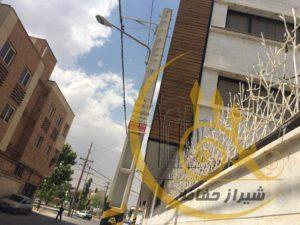 حفاظ بوته ای شیراز همت 28